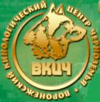 Воронежский Кинологический Центр Черноземья
