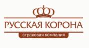 """Страховая компания """"Русская корона"""""""